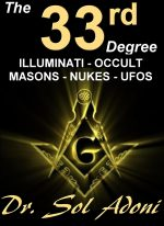 The 33rd Degree
