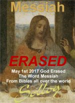 Messiah Erased