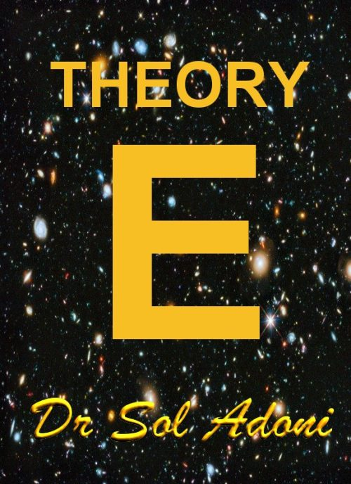 Theory E